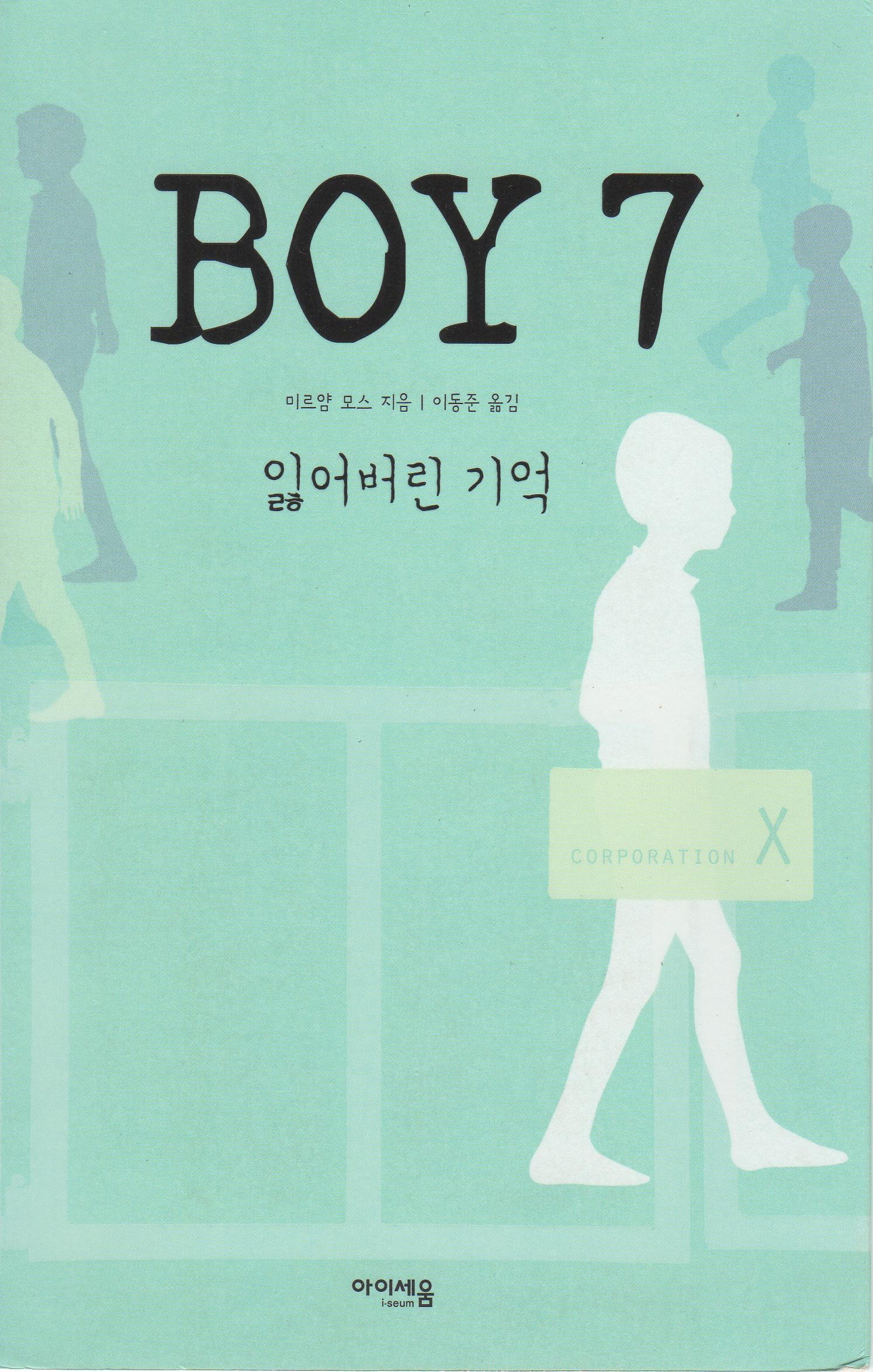 Boy 7 – Koreaans